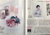 宮川俊二の紹介の雑誌Pen